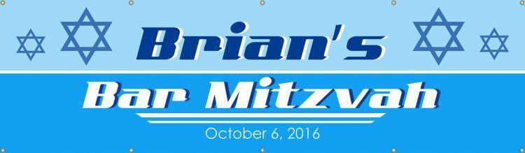 Bar Mitzvah Vinyl Banner with Blue Design