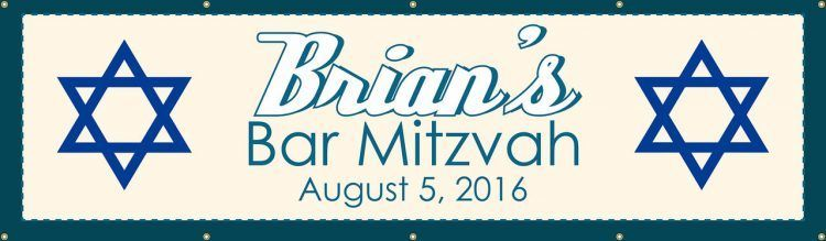 Bar Mitzvah Vinyl Banner with Tan and Blue design